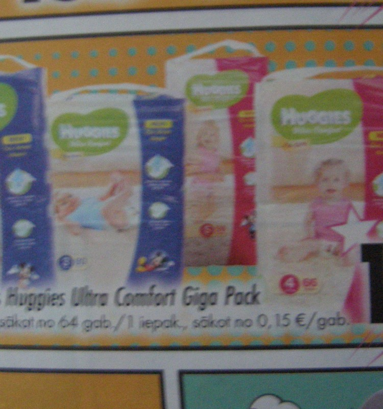 В магазинах Призма скидка 31% на подгузники Huggies Ultra Comfort