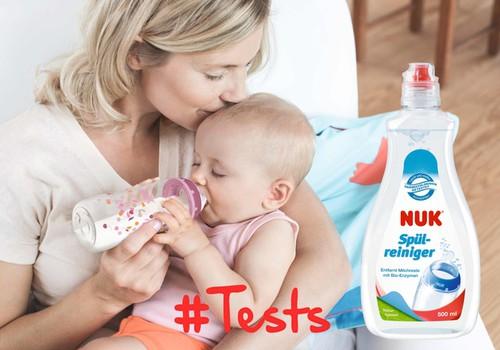 Тестирование продуктов: очищающее средство для бутылочек NUK