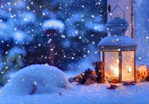 Тепло свечи согреет...