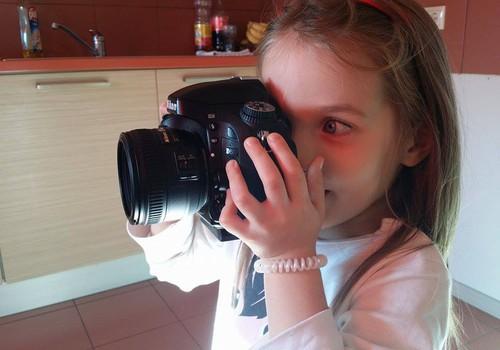 ФОТОГРАФИРУЮТ ДЕТИ: Шестое задание