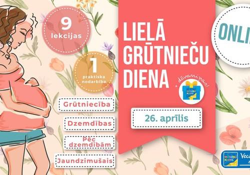День беременных ОНЛАЙН 26 апреля - подключайтесь, слушайте лекции и получайте подарки!