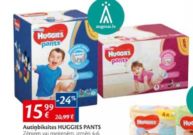 В магазинах Максима ХХ, ХХХ скидки на подгузники Huggies Pants