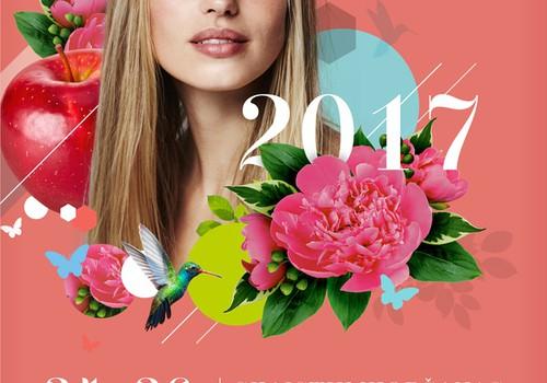 Новые технологии и тенденции beauty-индустрии на выставке EXPO BEAUTY 2017