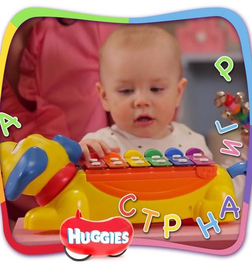 Как музыка влияет на развитие ребёнка