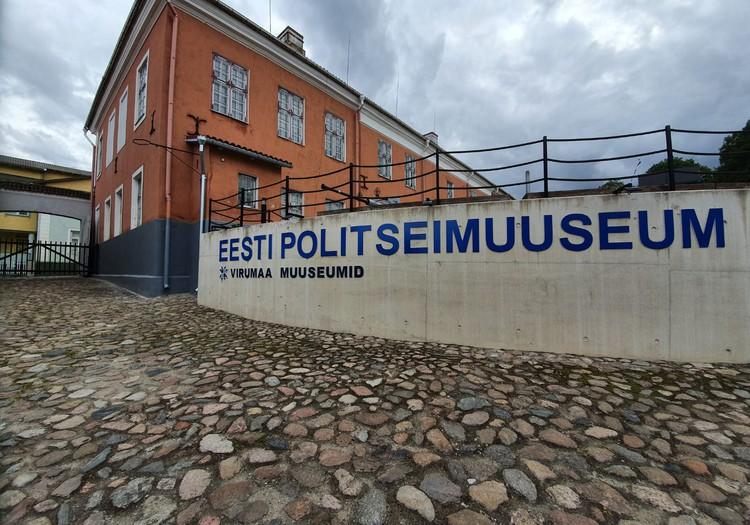 Музей полиции Эстонии в Раквере