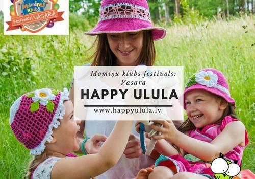 Happy Ulula: Встречаемся на фестивале Маминого Клуба!