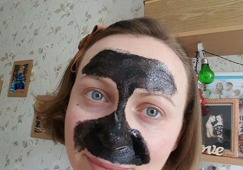 Я КУПИЛА: Черную маску-пленку