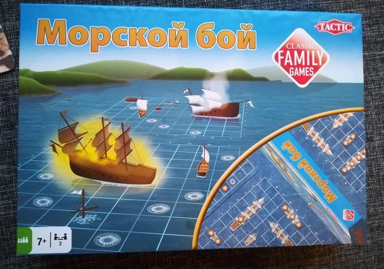 Игра из детства – морской бой