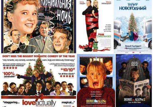 НОВОГОДНИЙ ПЕРЕПОЛОХ: Создаём архив взрослых новогодних фильмов