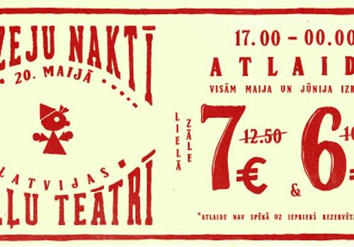 В Ночь музеев билеты в Кукольный театр по особым ценам!