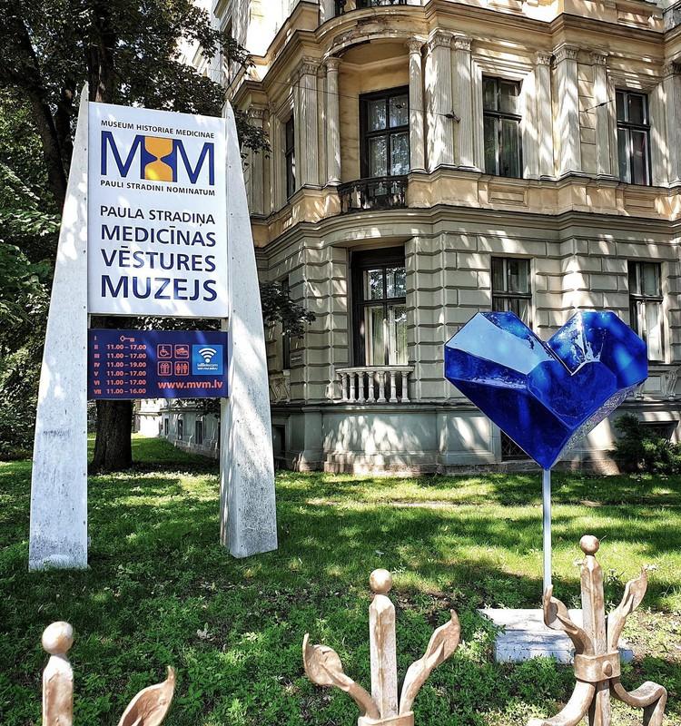 Музейные прогулки: Музей истории медицины имени Паула Страдыня