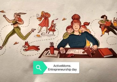 Активная мама: новые знакомства, новые возможности, новые цели