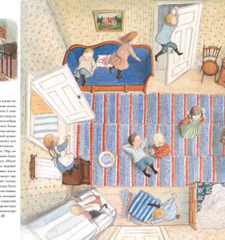 Книжный клуб: детство Астрид