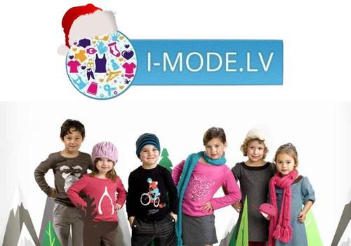 Лучшее для ваших детей - интернет-магазин I-MODE