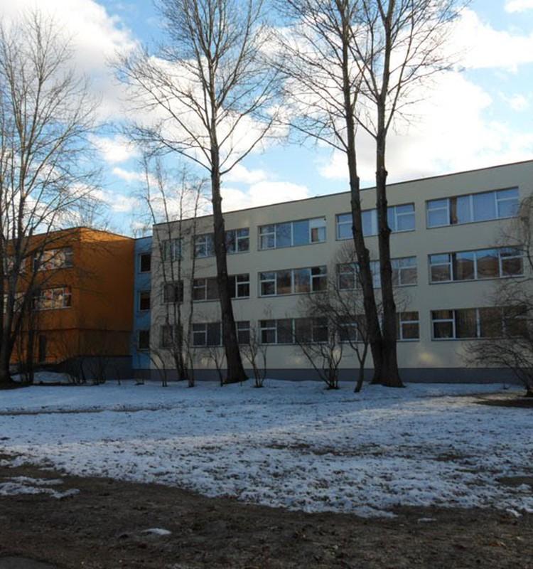 Рижская средняя школа им.Вильгельма Оствальда