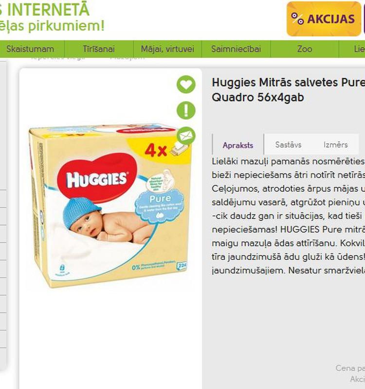 Влажные салфетки Huggies по выгодной цене
