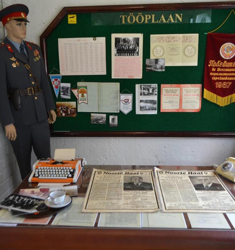 ТАЛЛИНН: Гостиница Виру (Интурист) и при ней музей КГБ