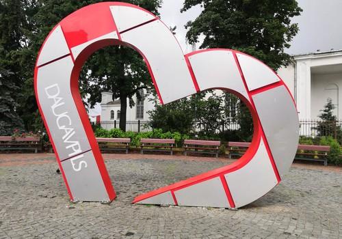 Лето, ах лето: Даугавпилс – город-крепость на берегу Даугавы