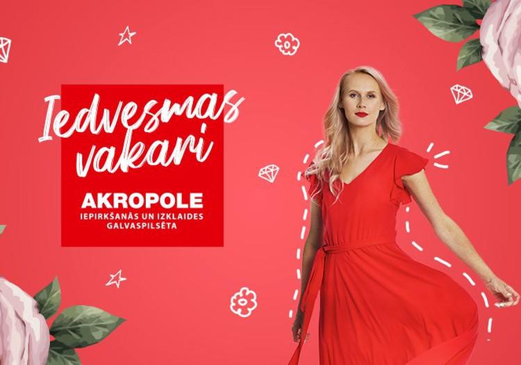 Приглашаем на вечер для женщин в Акрополе 1 октября: дресс-код - красная помада!