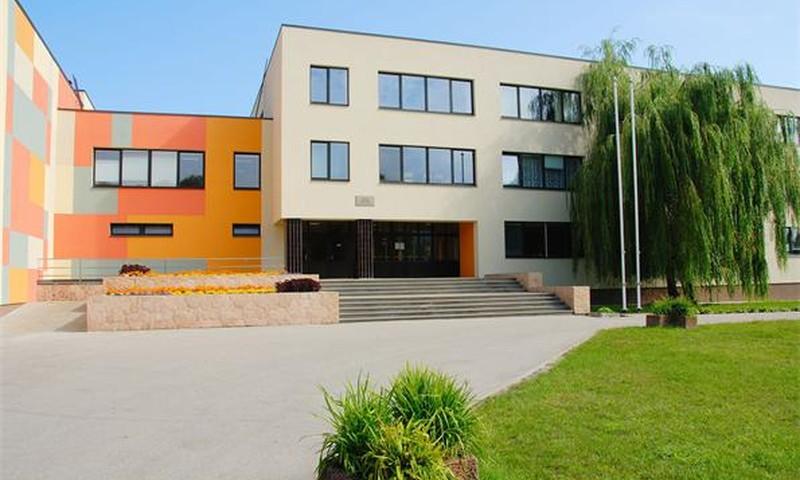 Обзор начальной школы в Рижской гимназии Золитуде