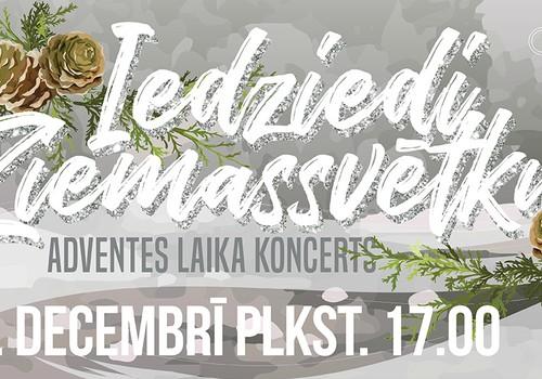 2 декабря «Зиемельблазма» приглашает на бесплатный концерт первого адвента