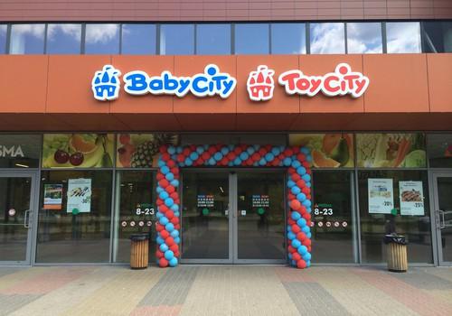 4 и 5 июня праздник в честь открытия  магазина Baby City Toy City в Иманте!