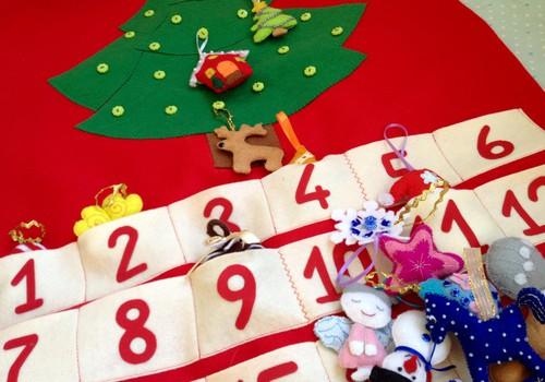 АЛЁНА: Адвентовский календарь-развивашка