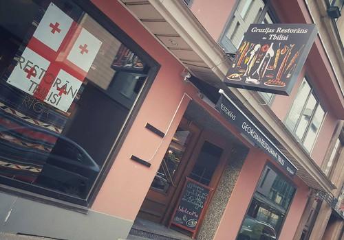 Тбилиси-Рига - восточное гостеприимство