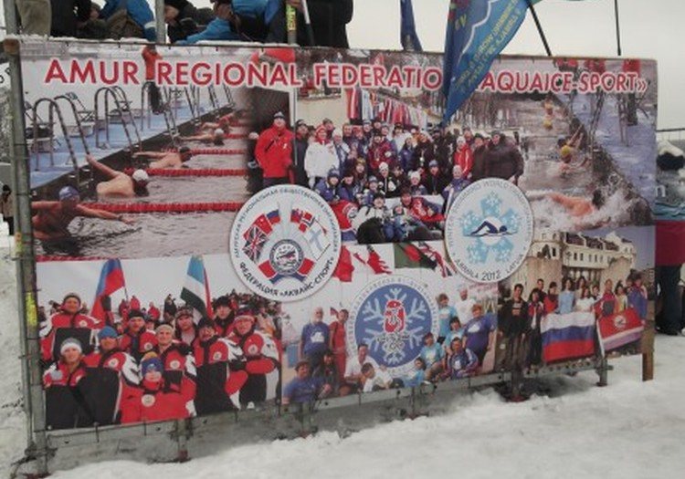 В Юрмале проходит чемпионат мира по зимнему плаванью