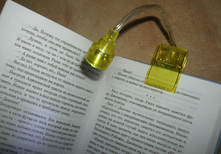ГАДЖЕТЫ: Мобильная лампа для чтения