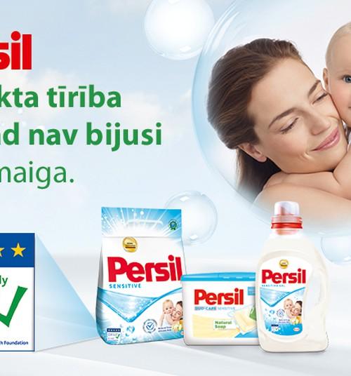 Как сделать так, чтобы ребёнок был чистым, ухоженным и с улыбкой на лице!