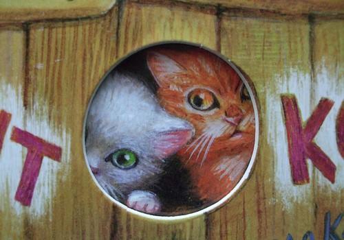 НАХОДКА: «Где живут коты?»  Дарья Герасимова