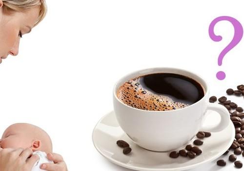 Заметки консультанта: напитки для кормящей мамы, влияние кофеина и алкоголя на молоко