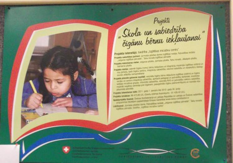 Цыгани: видеть детей, а не национальность