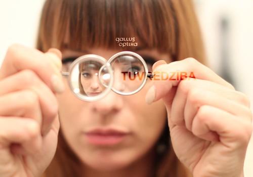 Ребенку опять необходимы новые очки?