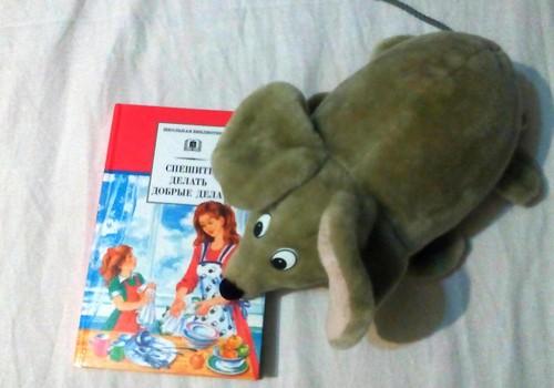 Лиза: Мышка, книжка и мамина сказка