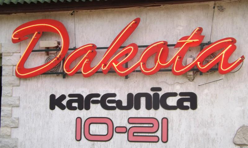 Дакота - улетное кафе