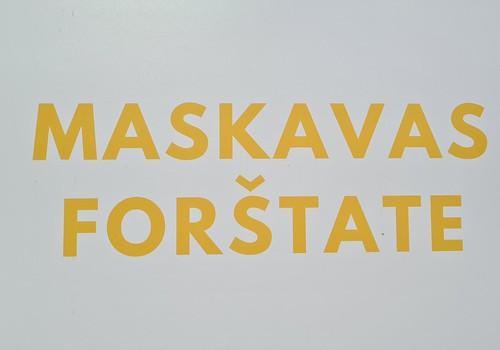 Латвийские каникулы: Московский форштадт или Маскачка