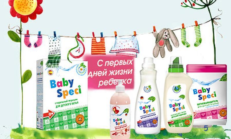 Чем стирать детские вещи?! И какую косметику использовать для малыша?!