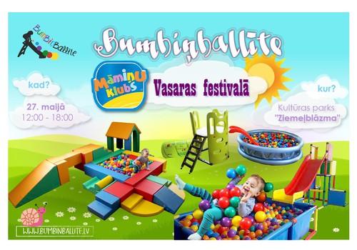На фестивале Маминого Клуба 27 мая интерактивные игры и для самых маленьких!