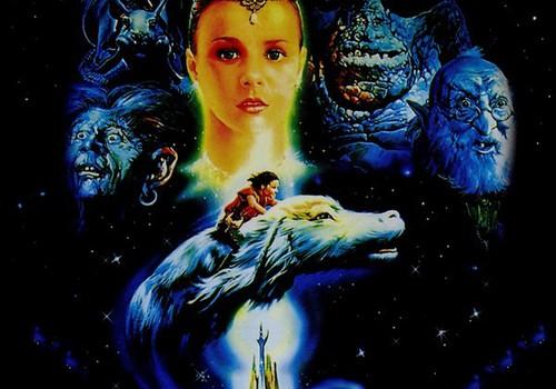 """Новогодний кинозал.""""Бесконечная история""""(1984)"""