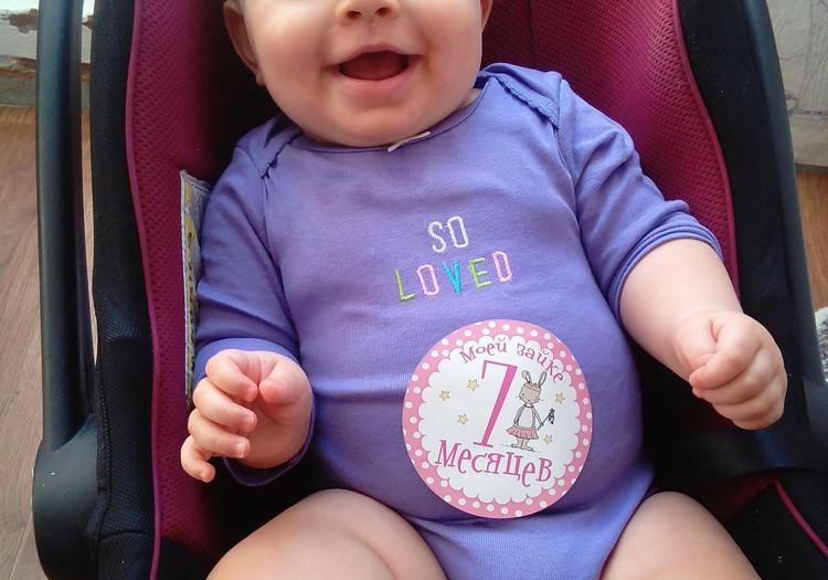 ВИТА: Удивительному человеку 7 месяцев