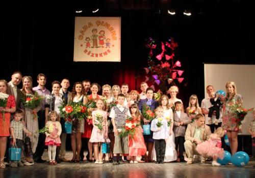 15 сентября в Резекне состоится финал конкурса «Семья года»!