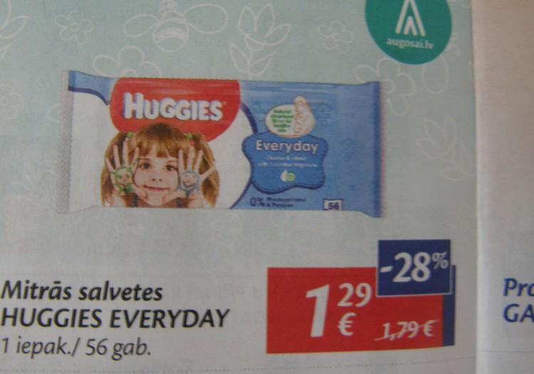 Скидки 28% в магазинах Максима на влажные салфетки Huggies