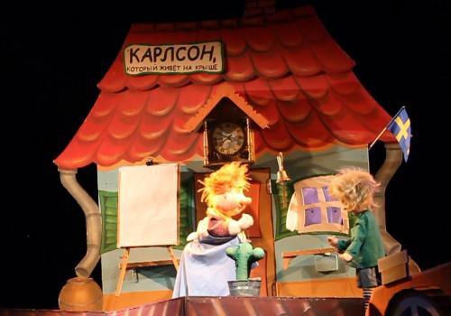 """Наши впечатления от спектакля """"Малыш и Карлсон"""" в кукольном театре"""