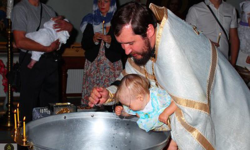 Крещение Патриции