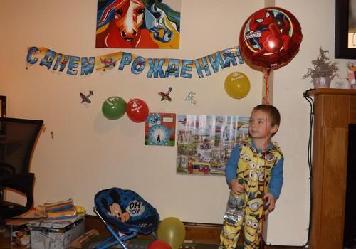 Нашему мальчику 4 года!