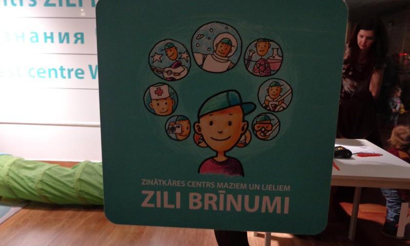 """Детский центр любознательности """"Zili brīnumi""""°"""
