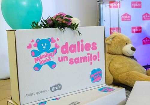 В поддержку новорожденных малообеспеченных мамочек пожертвовано свыше 500 кг вещей