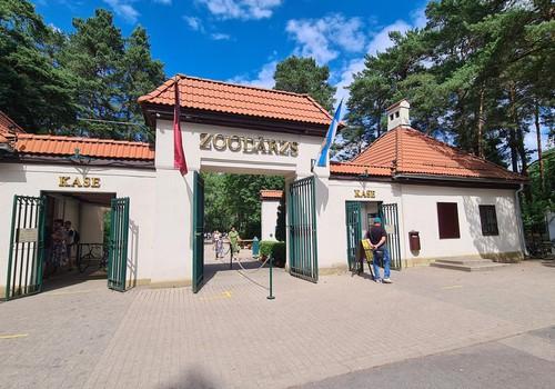 Латвийские каникулы: Рижский зоопарк